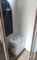 Star-Treka Flushing Toilet